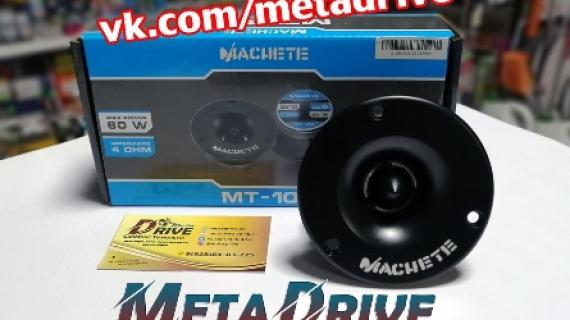 Разыграем рупора MACHETE MT-102