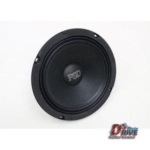 FSD audio Standart 165S