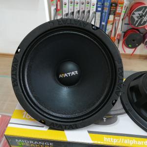Avatar MBR-65