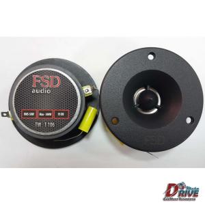 FSD audio STANDART TW-T 106 рупорный твитер