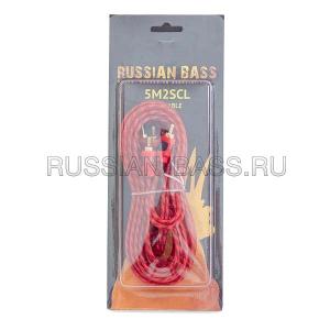 RASSIANBASS 5M2SCL