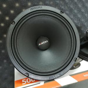AVATAR MTU-81