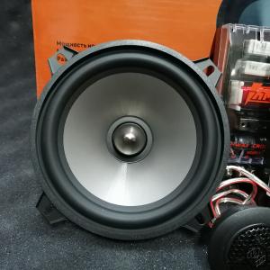 AMP LB 5.25