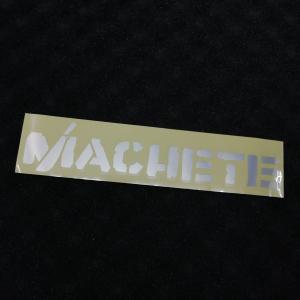 Наклейка Machete серая