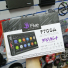 Головное устройство FIVE F700A Android