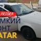 LADA PRIORA // Громкий фронт на AVATAR